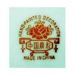 Plato porcelana china artesania 10cm