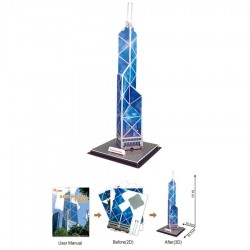 Puzzle 3D Torre banco de China